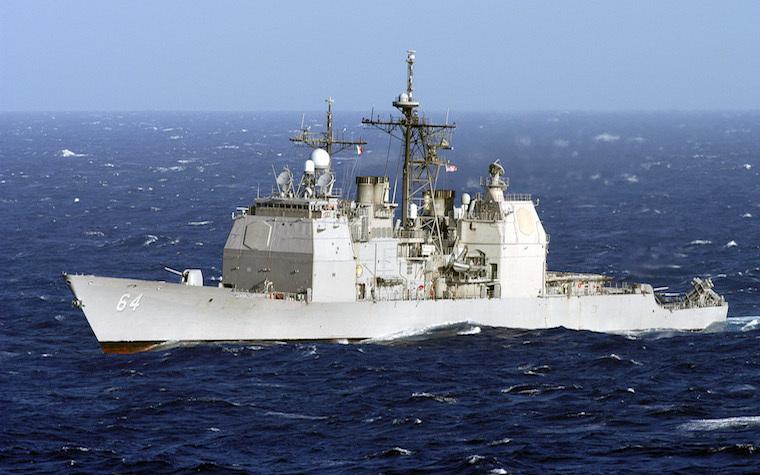 USS Gettysburg