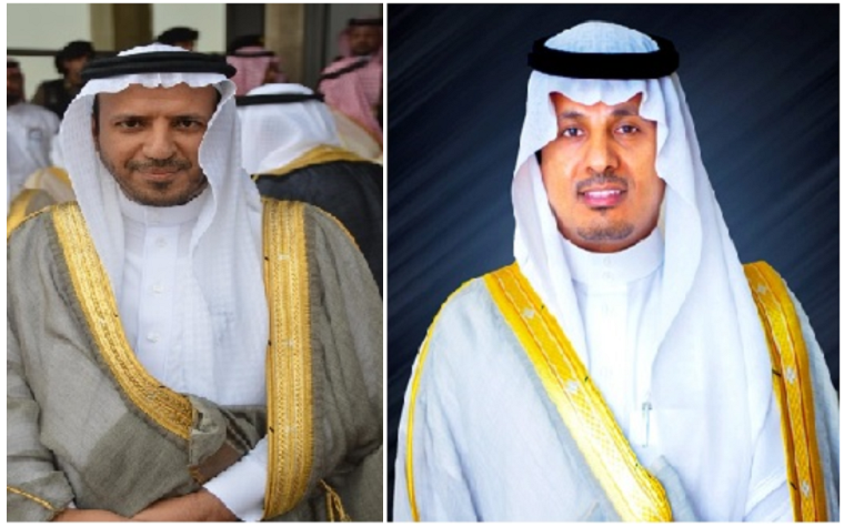 Council of Saudi Chambers selects new chairperson, vice chairpersons