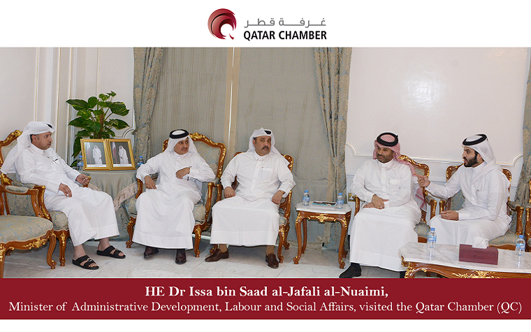 The Qatar Chamber recently met with the labor minister at its headquarters.