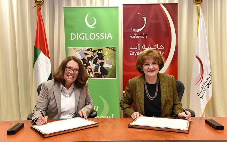 From left to right: Diglossia's Co-Founder and CEO, Mimi Jett, and Marilyn Roberts, acting provost at Zayed University.