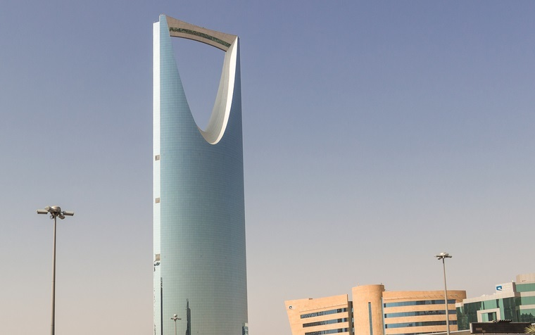 Proposed Saudi bond may set new record