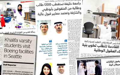 Khalifa University showcases multitude of student projects at NAJAH Exhibition