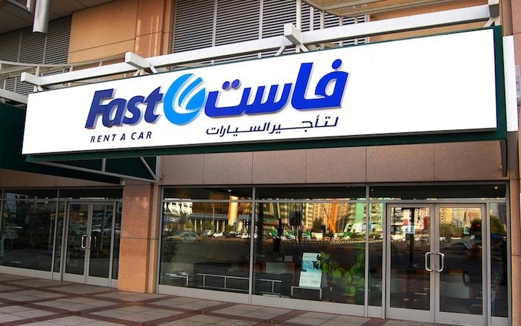 Go Rent A Car Abu Dhabi Airport
