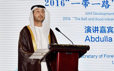 UAE Ministry of Economy undersecretary speaks at China-Eurasia Expo
