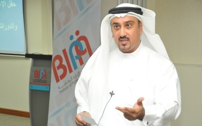 Director General of the Institute of Public Administration Raed Mohammed bin Shams