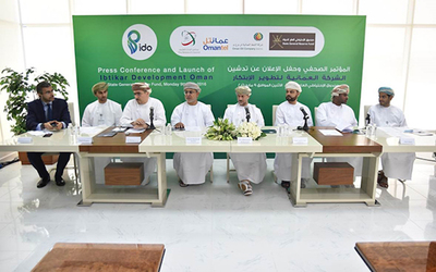 SGRF, others combine to form Oman's first equity-based venture capital firm