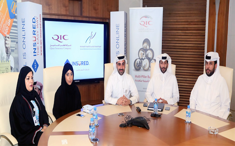 QIC to offer special discounts to members of General Retirement and Social Insurance Authority