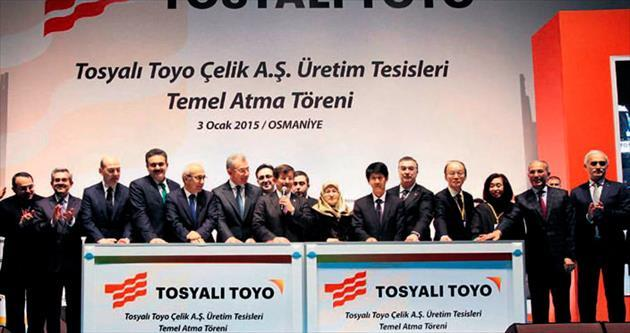 Turkish and Japanese officials and business leaders attend the ground breaking event of a joint venture between Tosyali Holding and Toyo Kohan.