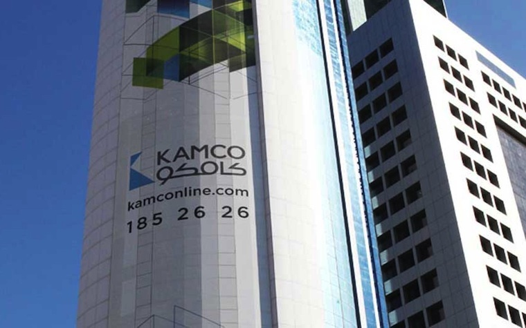 KAMCO hosts Kuwaiti students for job shadowing day.
