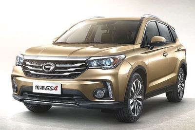 GAC of China will come to the next Detroit auto show with more models located in a higher-profile area of the Cobo Center venue. This is the GS4 that the company proposes for North America.