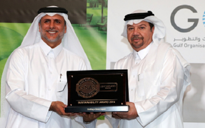 Hamad Port receives 2016 Sustainability Award