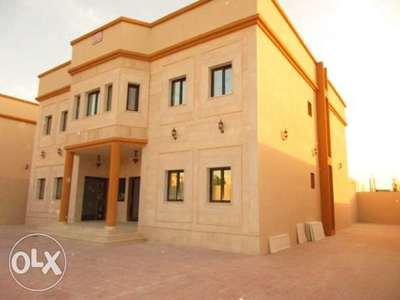 A seven bedroom villa is now available in Umm Salal Ali
