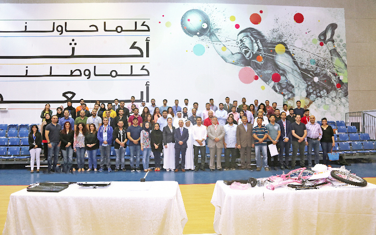 BIBF celebrates successful Bahrain International Project Management Convention