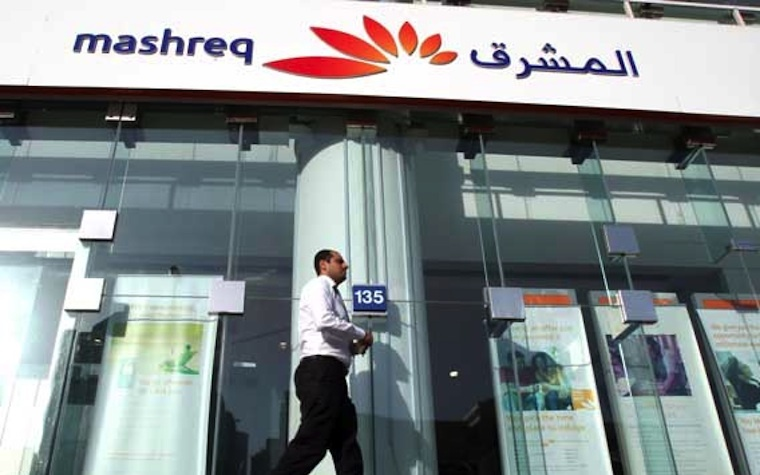Mashreq Qatar wins seventh consecutive Best Digital Bank in Qatar title.