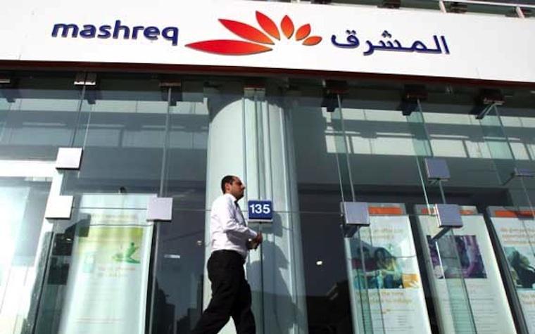 Mashreq Qatar wins seventh consecutive Best Digital Bank in