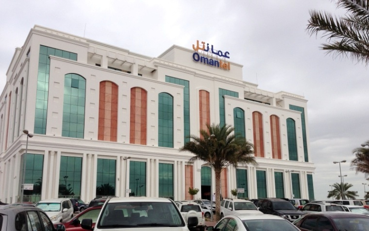 Omantel (Oman Telecommunications Company) is the primary internet service provider in the country.
