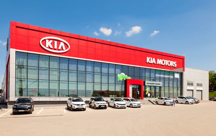 Kia Motors holds international competition.