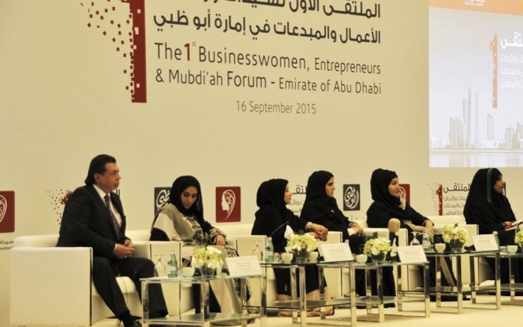 Abu Dhabi Businesswomen Council launches programs to support UAE's female leaders.