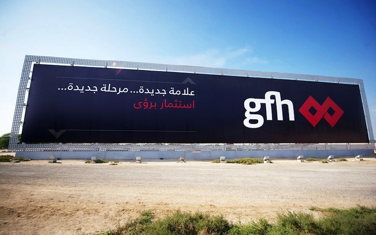GFH Financial Group pays down over $37 million in debt.