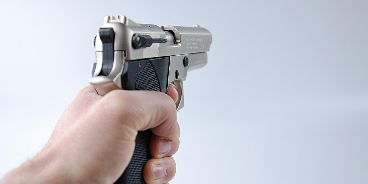Gun1280x640