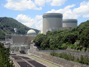 Takahama Nuclear Power Plant
