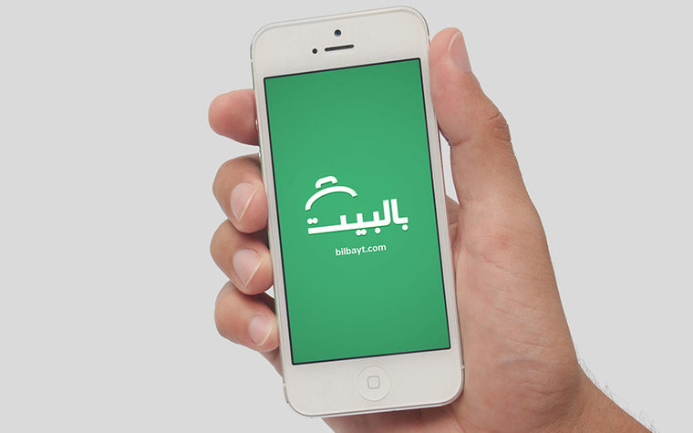 Kuwait's Bil Bayt online catering