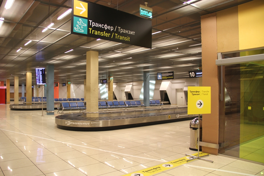 Koltosov Airport uses new transfer services