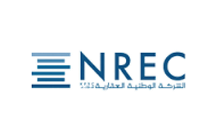 NREC named top-25 real estate developer in Arab world by 'Forbes Middle East'