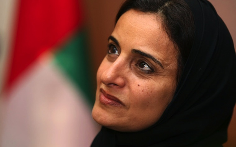 UAE Minister of International Cooperation and Development Lubna bint Khalid Al Qasimi