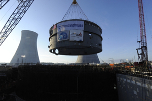 The lower ring for Unit 4 at Plant Vogtle being placed in December.