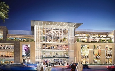 An artist's rendering of the new Al Maryah Central Mall