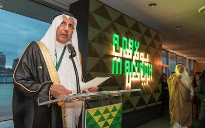 Expo depicts lives of Riyadh residents, future of city