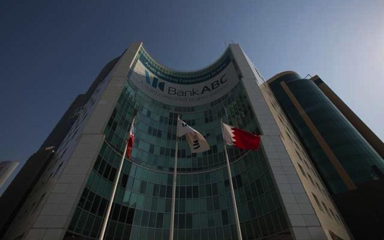 Kuwait International Bank signs murabaha agreement for $320 million.