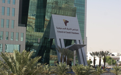 The newly formed standing committee for Saudi Arbitration Centers has received additional responsibilities.
