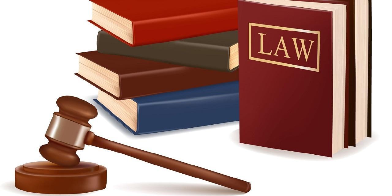 Louisiana Attorney Disciplinary Board