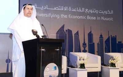 Kuwait Economic Society Chairman Faisal Al-Bader