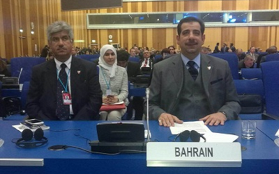 Bahraini delegation meets with nuclear safety executives