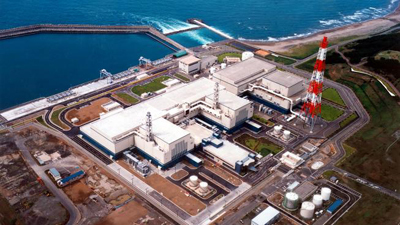 IAEA-led team completes Japanese plant safety and operations evaluation.