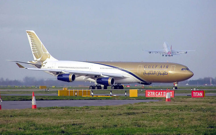 Gulf Air has announced plans for its Boeing 787 Dreamliner fleet upgrade.