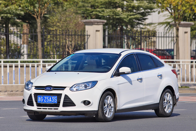 2016 ford focus a fuel efficient yet powerful compact. Cars Review. Best American Auto & Cars Review