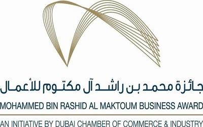 Sopurce: Dubai Chamber of Commerce & Industry