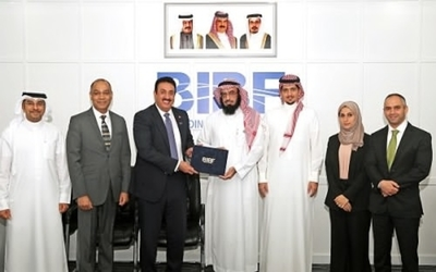 Source: Taqeem Cooperates with the BIBF to Provide Real Estate Valuation Training