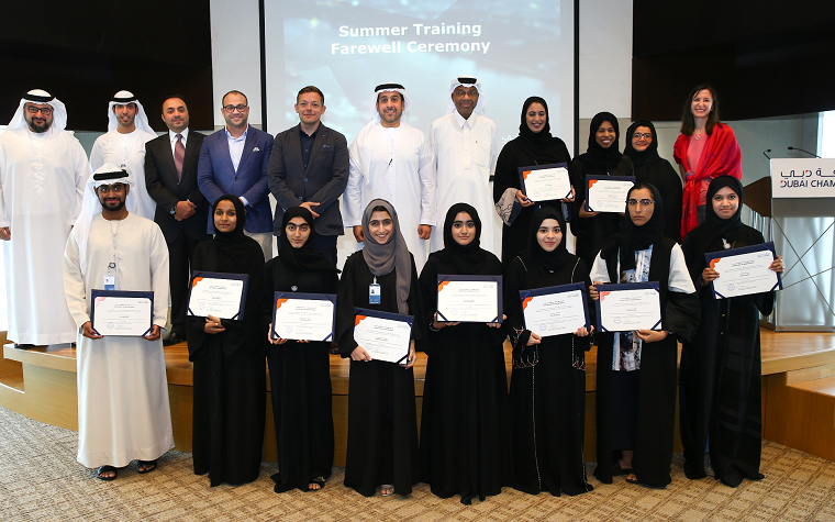 Students celebrate completion of Dubai Chamber summer training