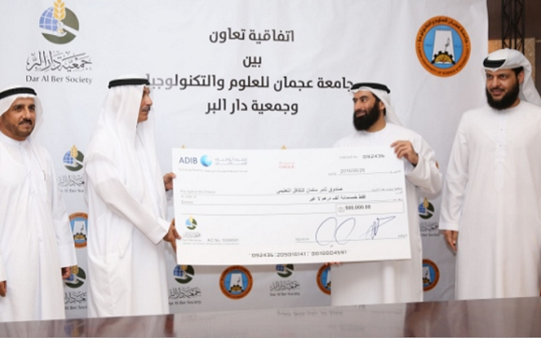 Dar Al Ber Society commits to annual AUST donation