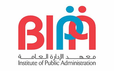 BIPA launches online training program for civil servants