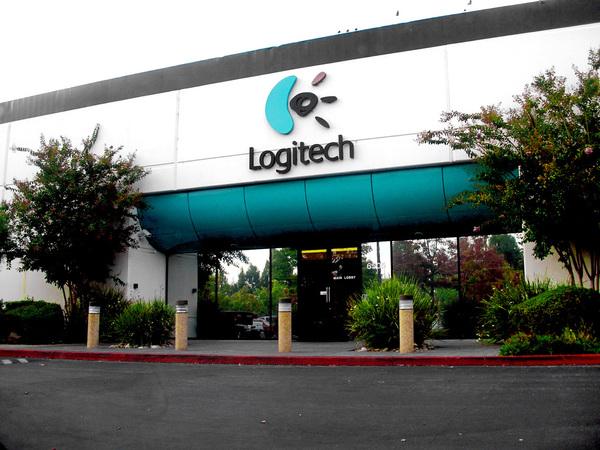 Large logitechheadquarters