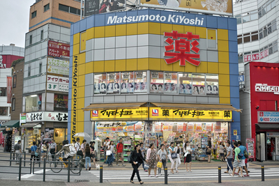Japan hopes to raise generic medicine share to 80 percent by 2020.