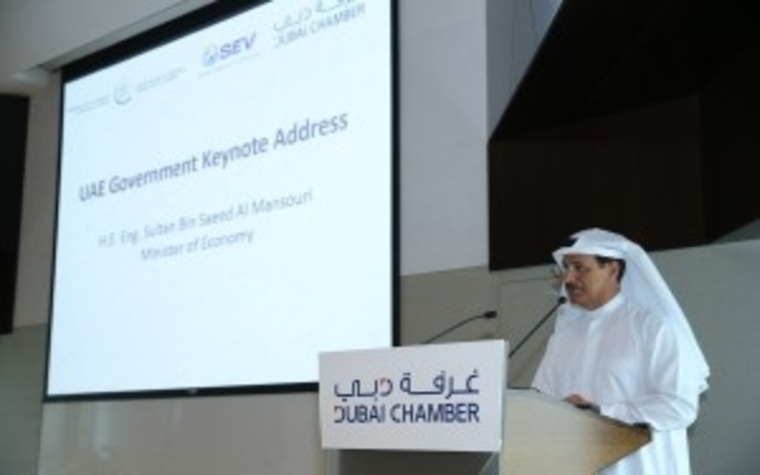 source: Uae-Greek Business Forum Explores Bilateral Trade and Investment Opportunities