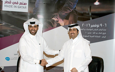 QDB to sponsor 'Made in Qatar' exhibitions in Riyadh