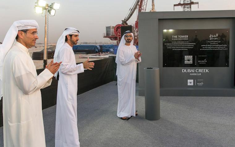 Emaar Properties announces groundbreaking event for Tower at Dubai Creek Harbor